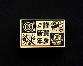 New Year Rubber Stamp - Traditional Japanese Rubber Stamp - New Year Lucky Charms -  Kanji Stamp - Large Size