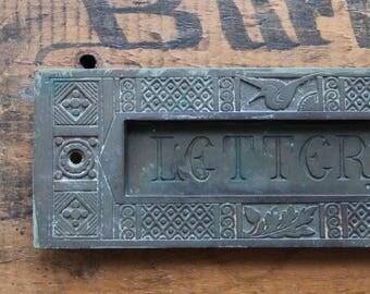 Eastlake Letters Slot, Antique Letter Slot, Patina Birds Acorns, Antique Hardware, Home Restoration, Mail Slots, Ornate Letter Slot