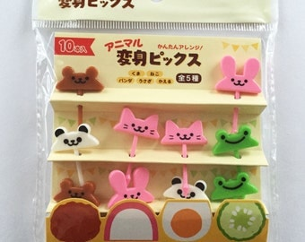 Cute Animals Japanese Bento Picks For Bento Lunch Making / Cupcake Toppers - Set Of 10 - Bear, Bunny Rabbit, Cat, Panda, Frog