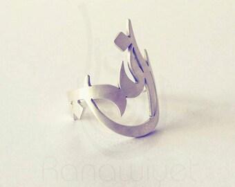 925 Sterling Silver Arabic Calligraffiti Name Ring - Silver Arabic Name Ring