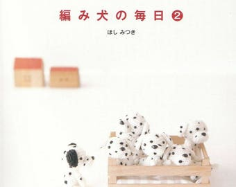 Amigurumi Dogs 2 Japanese eBook Pattern (AMI10), Japanese Crafts eBook , Amigurumi Dogs, Crochet Dogs, Amigurumi Puppies, Crochet Puppies