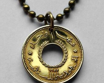1955 Lebanon 1 Piastre coin pendant Lebanese Liban necklace CEDAR TREE Beirut national emblem Arabic jewelry Liban middle east n001019