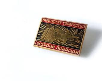 Ukrainian Nature Protection Association badge Lapel pin Coat pin Tie pin badge pin Lapel pin enamel pin vintage Metal pinback old badge pin