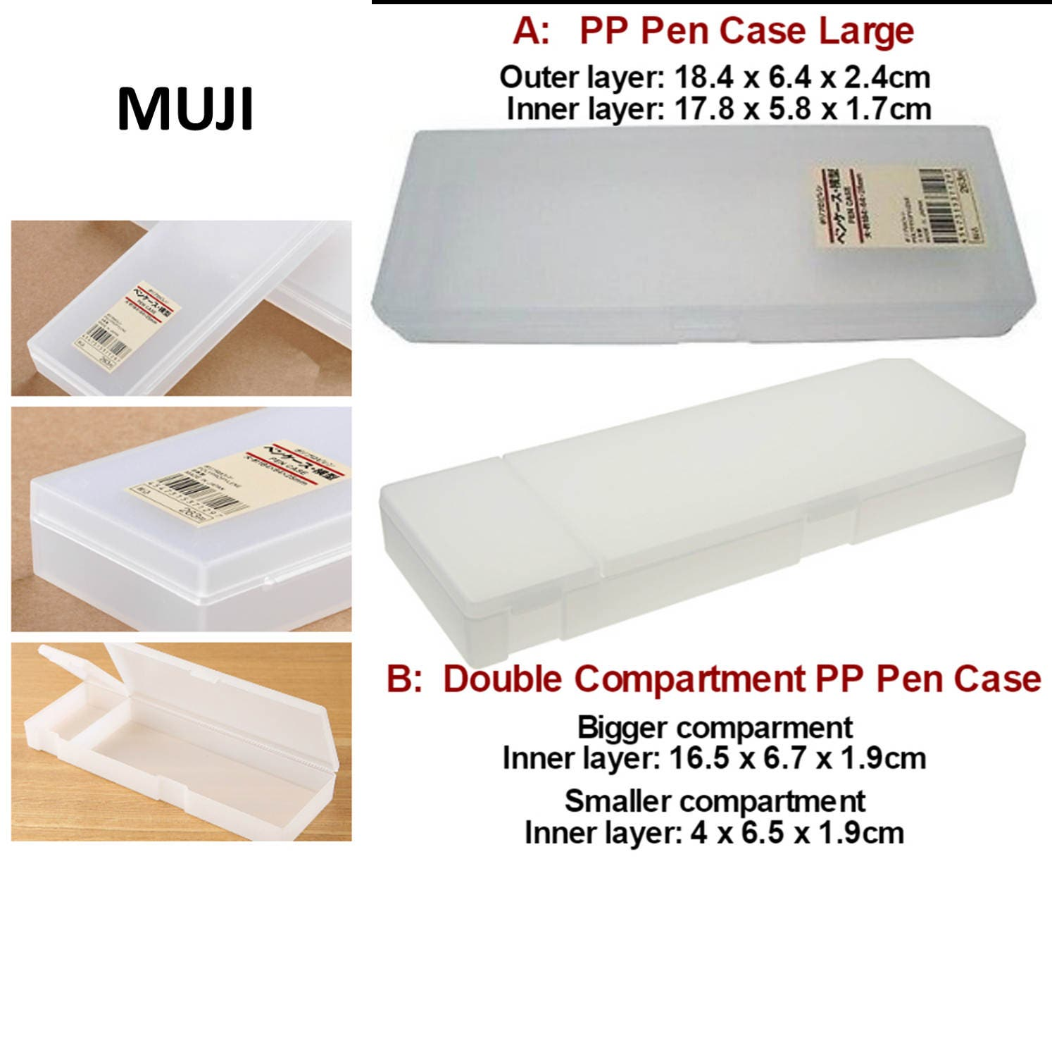 MUJI PP Pen Case: Large or Double Compartments