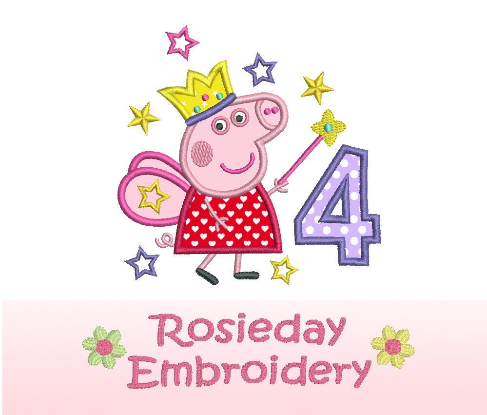 monster applique machine embroidery design number 2 happy birthday
