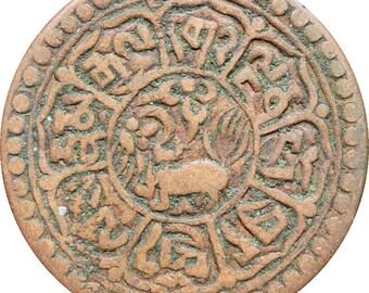 1918 -1928 Tibet One Sho Coin