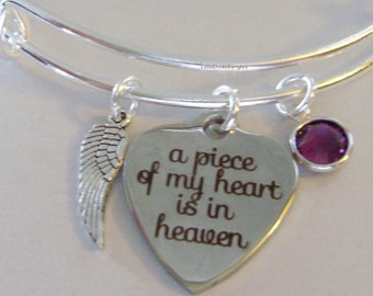 A Piece Of My Heart  Bangle Breacelet W/  BIRTHSTONE- Silver Wing /  CHILD /  Infant - Lost Of A Love One - Gift For Her Usa P1