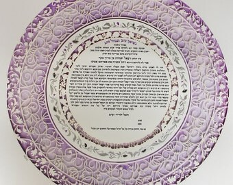 Modern Ketubah, Custom Judaica Ketubah, ketubba, wedding vows, Wedding Gift, Marriage Certificate, Jewish wedding ketubah, wedding contract