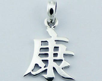 Feng Shui Chinese Symbol Health Solid 925 Sterling Silver 34009