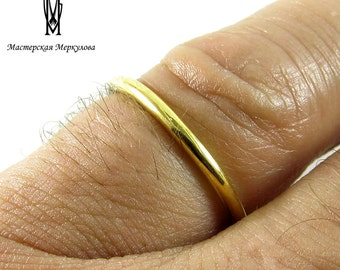 Stacking Gold-plated Ring, Simple Handmade Sterling Silver 925 Ring gold-plated with Round Structure, Decent Ring
