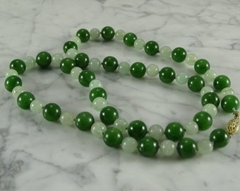 Aventurine Beaded Necklace 24""