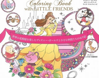 """Coloriage Coloring Book""""DISNEY GIRLS Coloring Book with Little FRIENDS """"[4800262593]"""