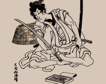 T-shirt of Hayano Kampei Examining His Sword by Utagawa Kuniyoshi