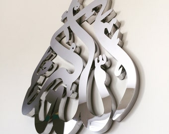 Islamic Modern Wall Art AllahuAkbar Stainless Steel