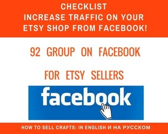 Facebook help Facebook Shop help Seo help Facebook marketing Seo Facebook group  Facebook promotion Social media  New seller Etsy tags