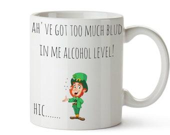 Irish mug, St Patrick's Day gift, Irish Gift, St Patrick's Day, St Paddy's Day gift, St Paddy's day, Unique Coffee Mugs, Coffee Mug