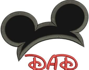 Dad Father Daddy of the Birthday Boy Applique Design