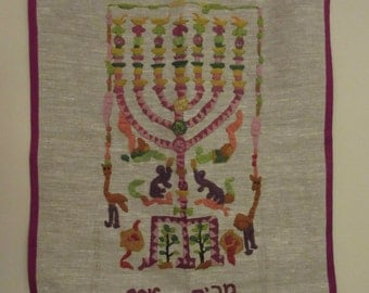 Hand Embroidered Challah Cover - Temple Menorah (customizable)