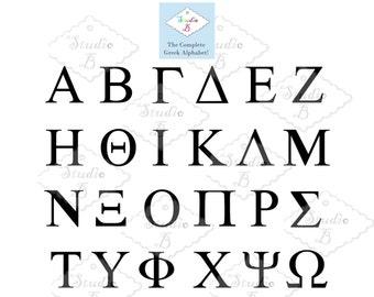 Greek Alphabet, SVG Cutting Files