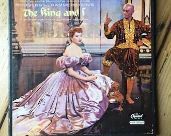 "The King & I - Original Soundtrack - 7"" Vinyl (Yul Brynner / Deborah Kerr)"