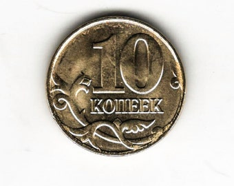 collectible russian coin 2007