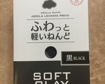 LIMITED TIME ONLY black daiso soft clay