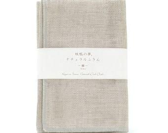 Nawrap Natural Linen Dishcloth, Naturally Antibacterial