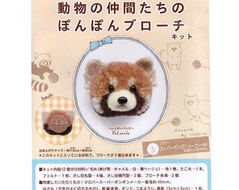A Kit to Make Pom Pom Red Panda Face Brooches Desgined by Trikotri