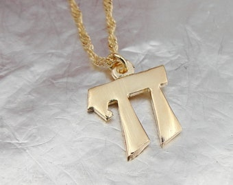 Gold filled Pendant, 14k Gold Filled Pendant, Chai Pendant, Delicate Pendant, Love, Freedom, For Her, Gift, Christmas, Wedding, Kabbalah