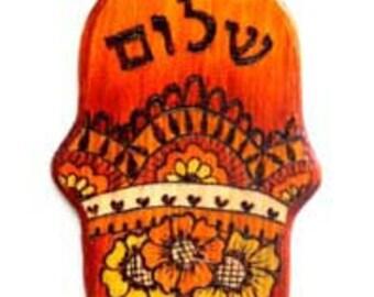 Shalom Hamsa, Peace Hamsa, Wood Hamsa Wall Decore, Henna Hamsa Wall Art, Woodburning Hamsa, Made in Israel