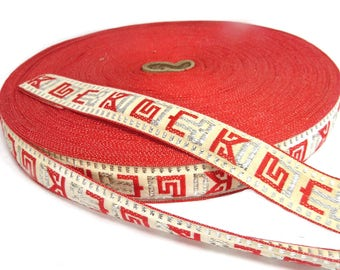 Antique French Embroidered Geometric Metallic Ribbon Trim, Passementerie, New Old Stock, Sold by Yard, Red, Silver, White