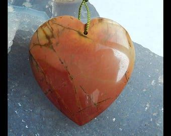 Carved Multi Color Picasso Jasper Heart Pendant Bead,41x40x6mm,14.9g(c0829)