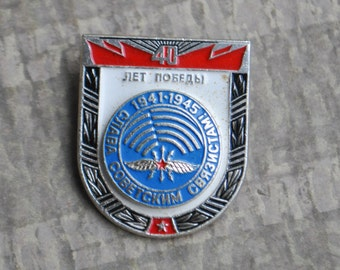 """Vintage Soviet Russian badge,pin.""""40 Years of Victory-Glory to the Soviet communication workers""""."""
