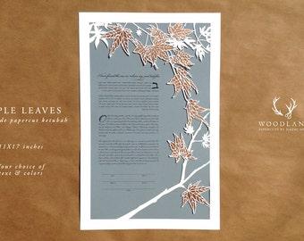 Maple Leaves papercut ketubah | wedding vows | anniversary gift