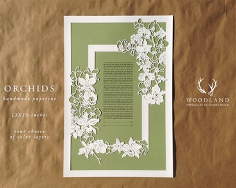 Orchids papercut ketubah | wedding vows | anniversary gift