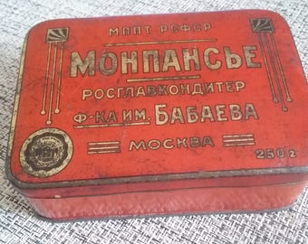 """1960th - vintage soviet tin box from lollipops """"Montpensier"""", Babaev factory, Moscow"""