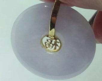 Lavender Jade 14k Chinese Characters Pendant