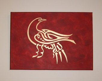 Islamic Arabic calligraphy painting on canvas