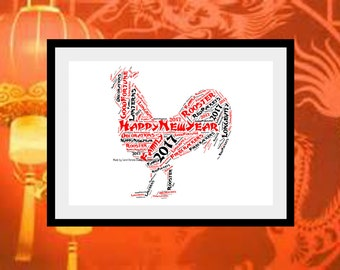 Personalised Rooster Print, Year Of The Rooster Gift, Chinese New Year Gift, Chinese New Year Print, Rooster Word Art, Rooster Word Collage