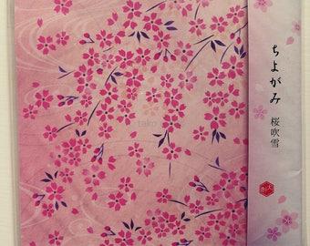 Beautiful Japanese Sakura Cherry Blossom Chiyogami Origami Paper - Shower - 60 sheets 4 colours