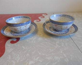 Pair of Chinese Cups and Saucers