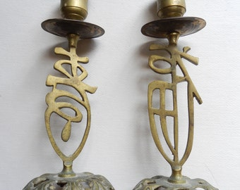 Vintage Brass Asian Candleholders!