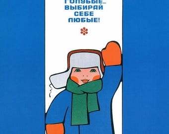 "More quality goods!  1970's Soviet Advertising Posters / ""Children's mittens"" / Dmitrov, 1976"