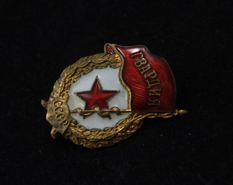 GVARDIA The GUARDS enameled badge sign pin Real old Soviet USSR era Military