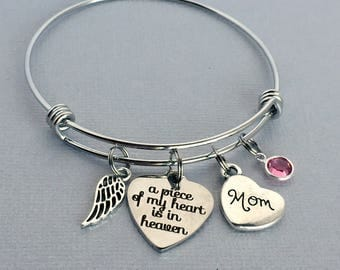 Mom Memorial Bangle, A Piece of My Heart is in Heaven, Loss of Mother, Mom Remembrance Bracelet, Sympathy Gift, MEM004