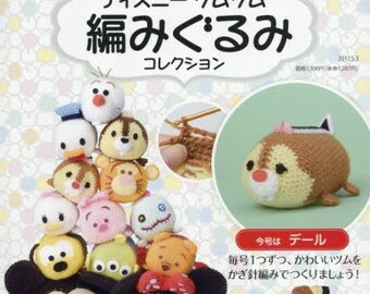 "Amigurumi Kit Dale,""Disney Tsum Tsum Amigurumi Collection vol.31 Dale"""