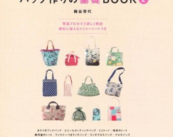 BEGINNER'S HANDMADE BAGS 2 Japanese Sewing Book patterns Book bag Granny bag Boston bag Cosmetic pouch pencil case Digital camera case