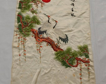 Antique Chinese Silk Hand Embroidered Cranes Wall Hanging Tapestry with Signature (137)