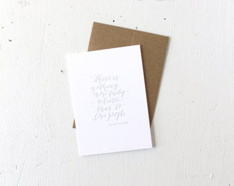 Card with Envelope: Calligraphy, Artistic Quote, Van Gogh
