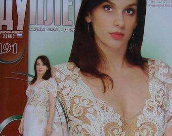 Crochet patterns magazine DUPLET 191 Irish Lace dress, Top, Brugges lace dress